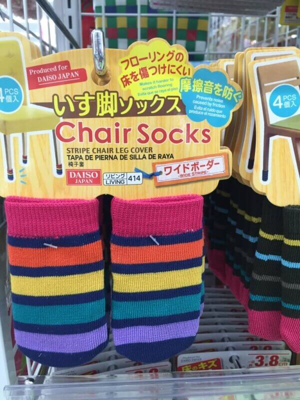 striped chair socks from DAISO