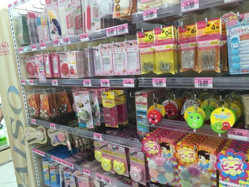 DAISO display