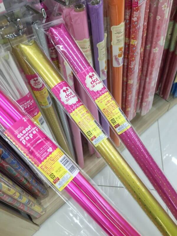 wrapping paper at DAISO