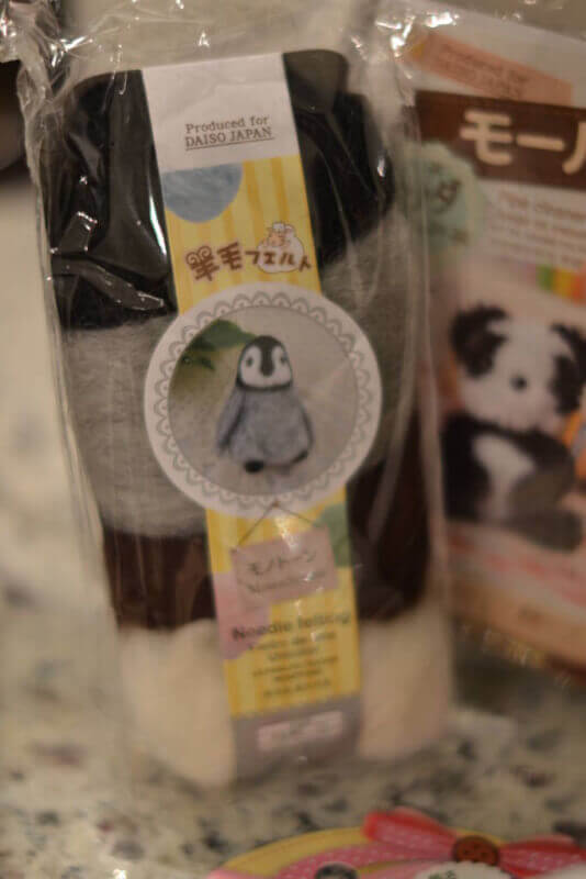 penguin felt craft kit from DAISO