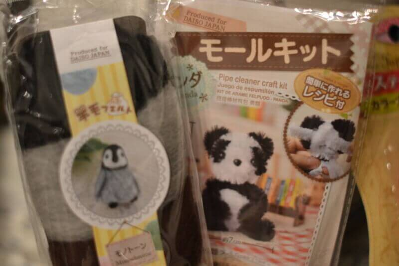 craft kits from DAISO